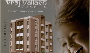 2 bhk flat for sale in rajkot
